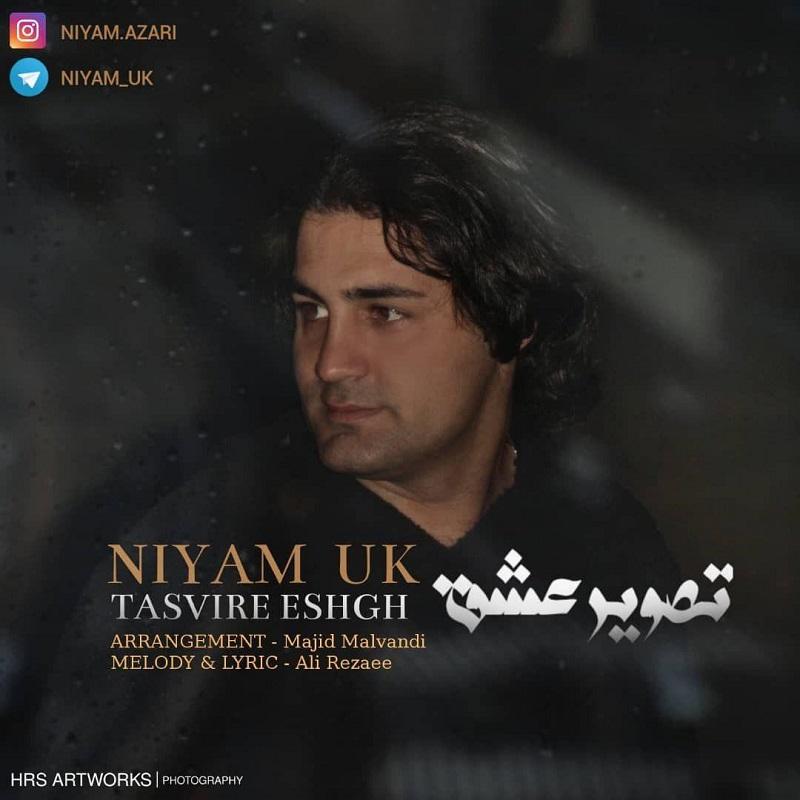 Niyam Uk – Tasvire Eshgh