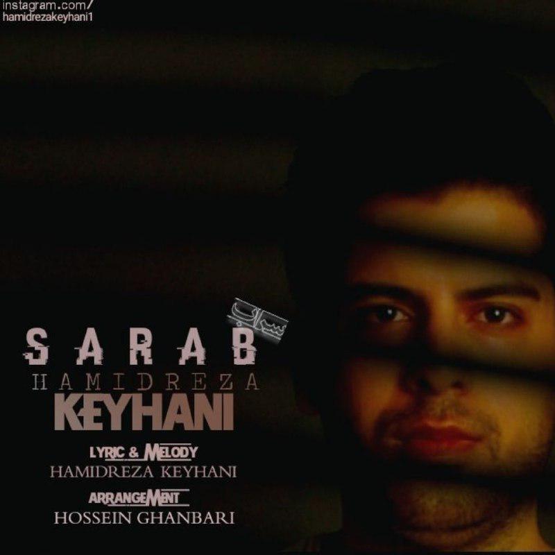 Hamidreza Keyhani – Sarab