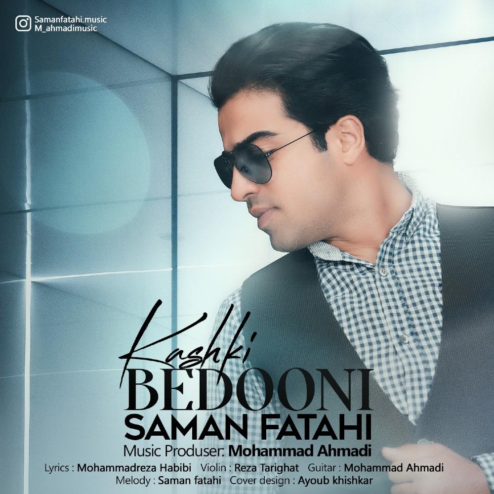 Saman Fatahi – Kashki Bedooni
