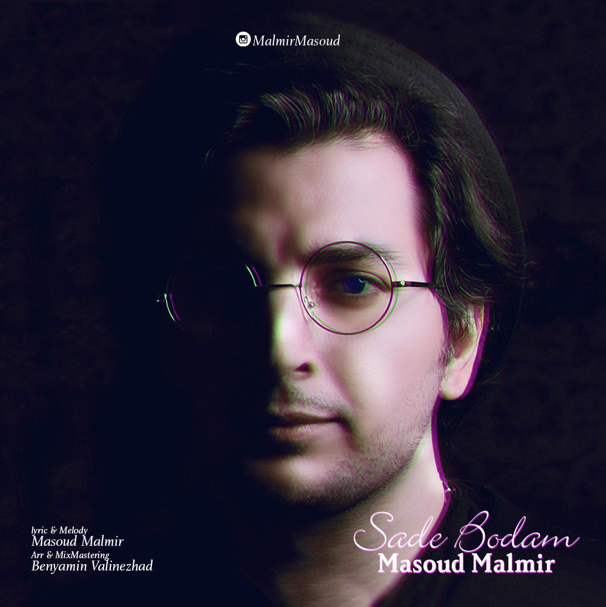 Masoud Malmir – Sade Bodam