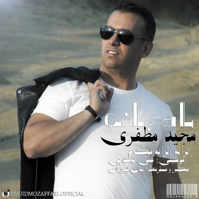 Majid Mozaffari – Mah Bano