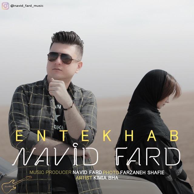 Navid Fard – Entekhab