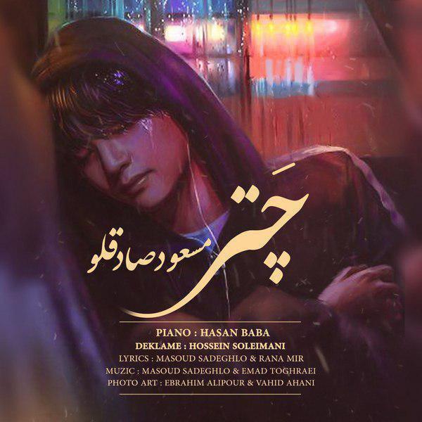 Masoud Sadeghloo – Chatr