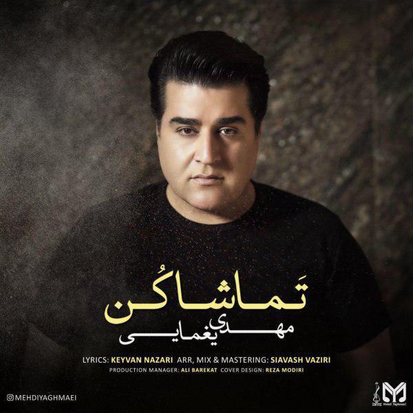 Mehdi Yaghmaei – Tamasha Kon