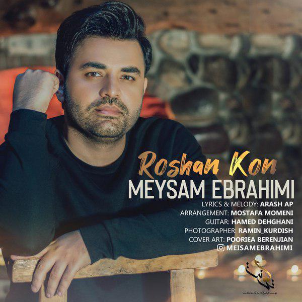 Meysam Ebrahimi – Roshan Kon