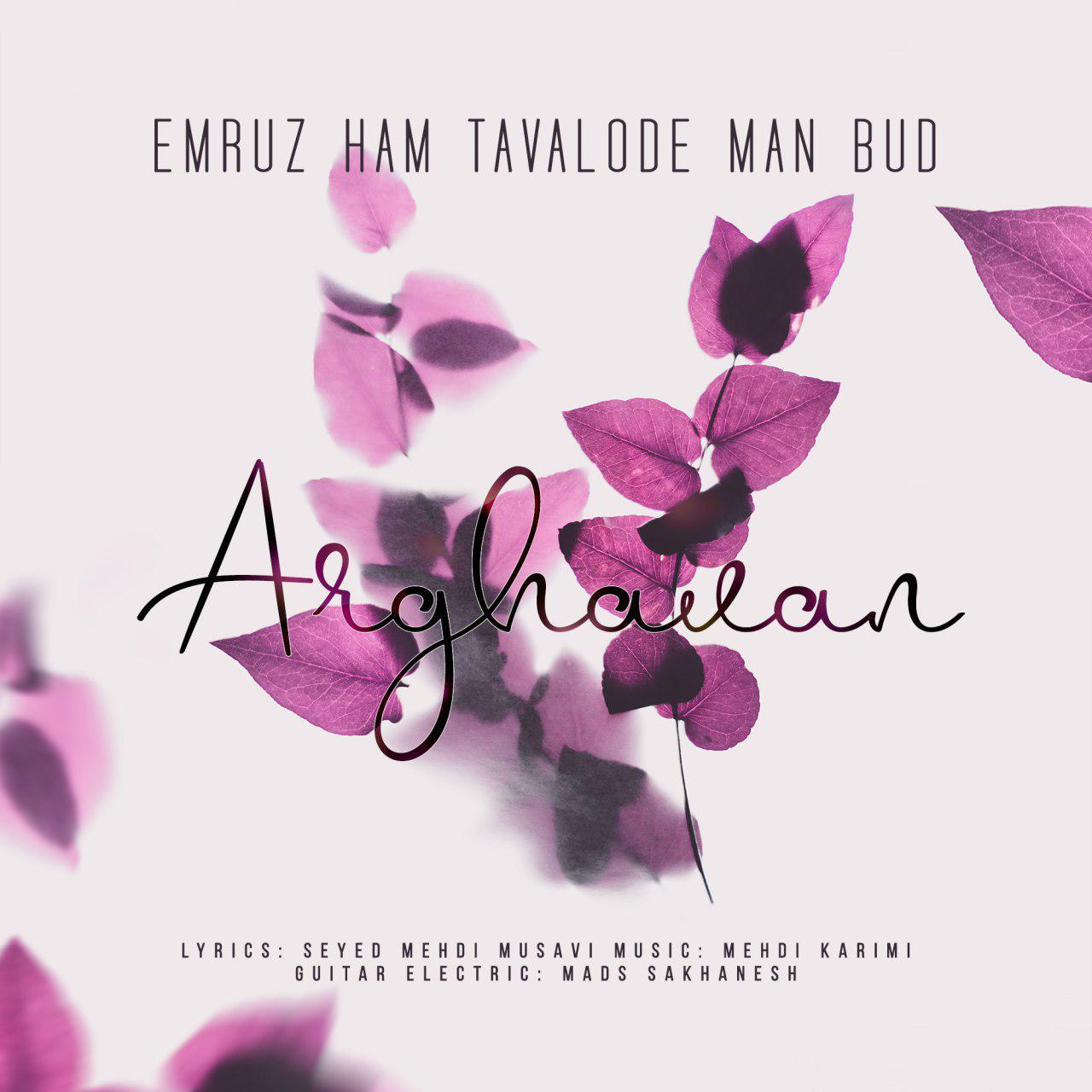 Arghavan – Emruz ham tavalode man bud