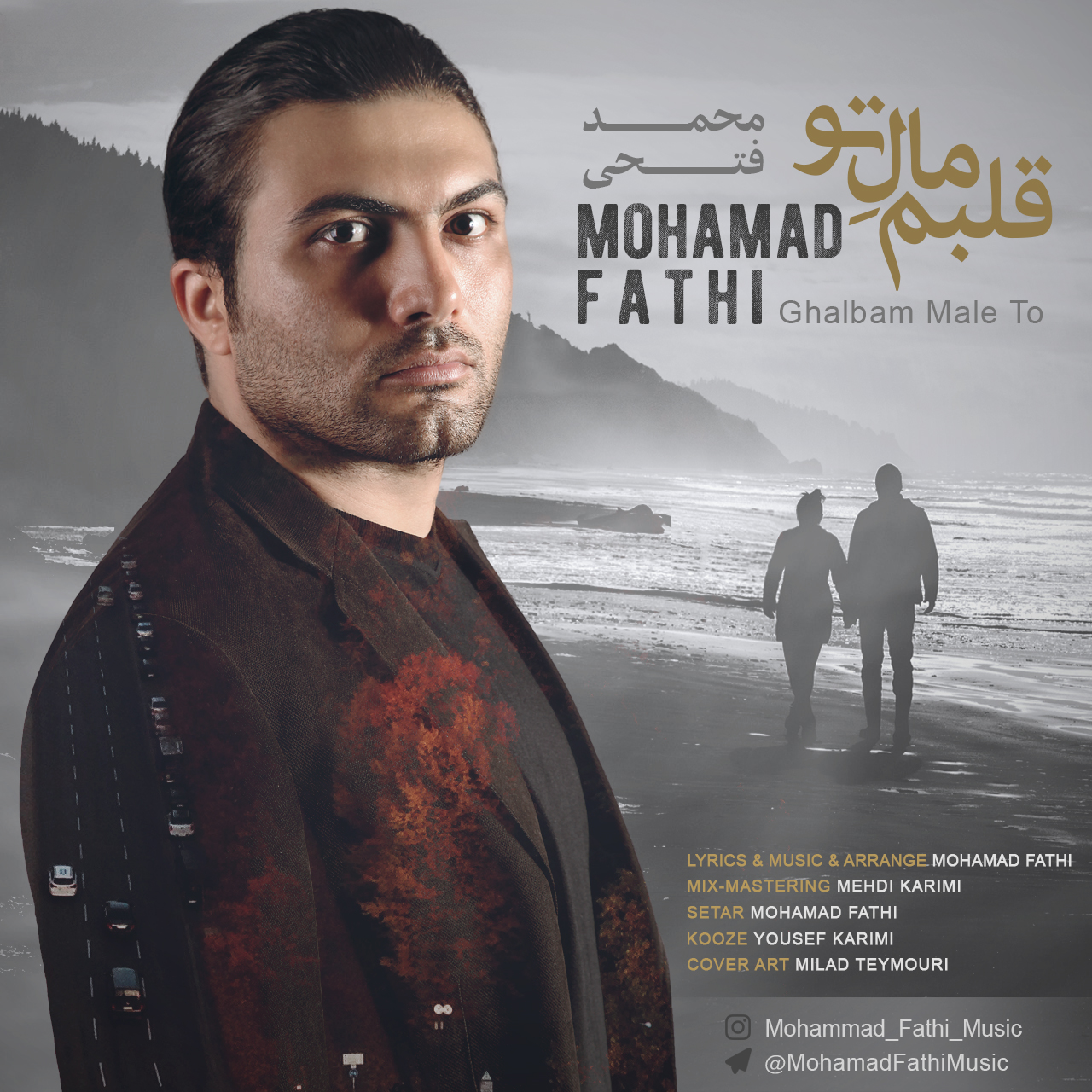 Mohamad Fathi – Ghalbam Male To