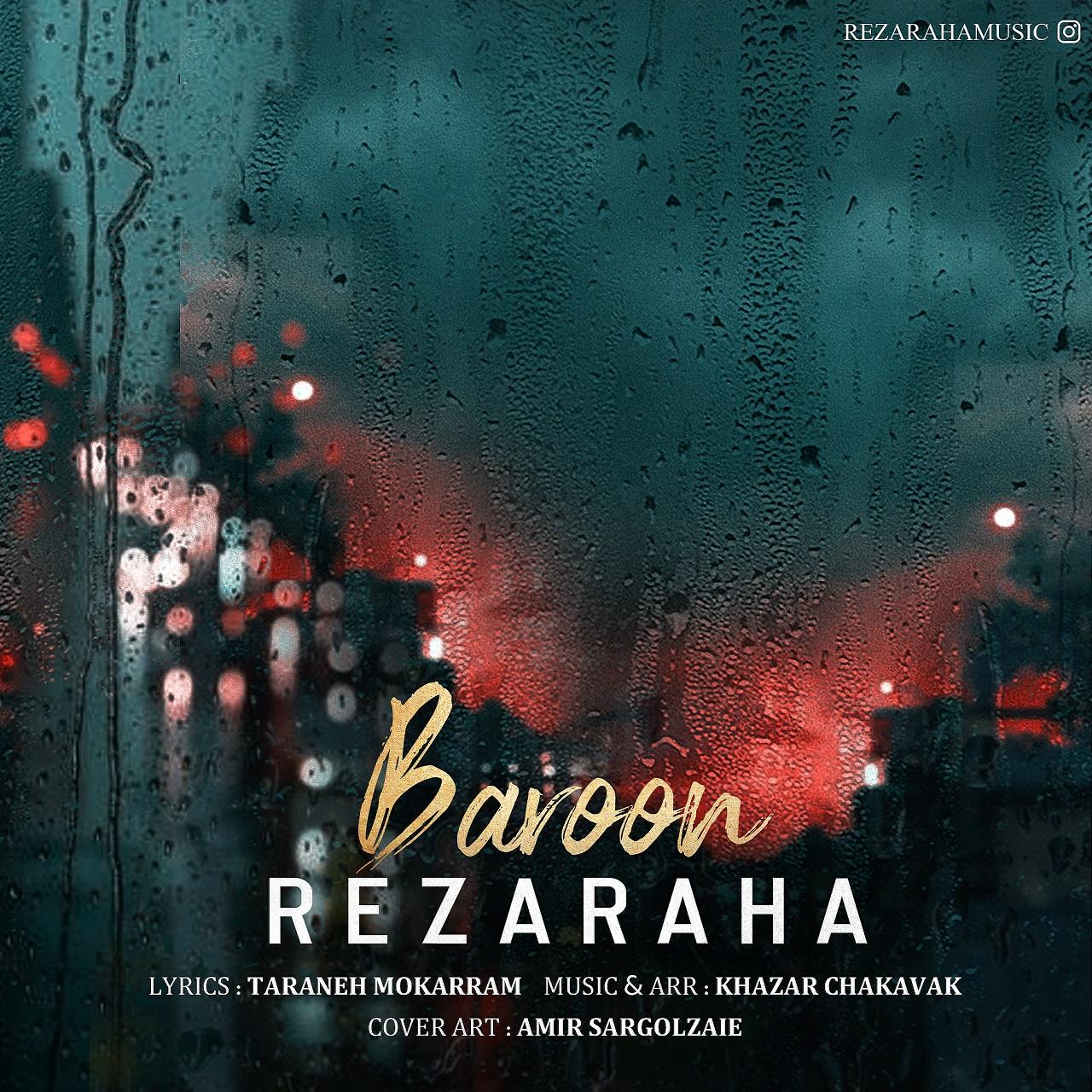Reza Raha – Baroon