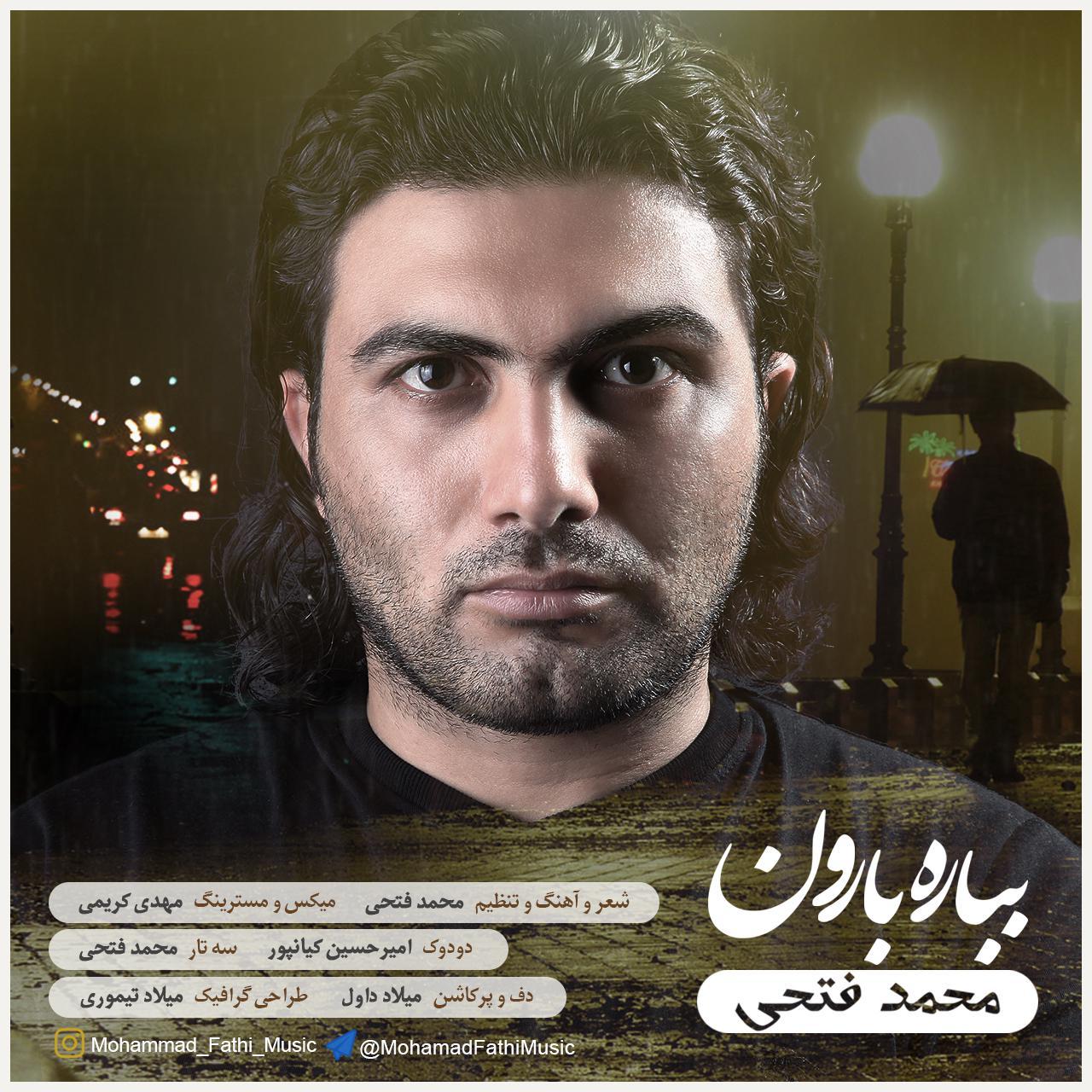 Mohamad Fathi – Bebare Baroon
