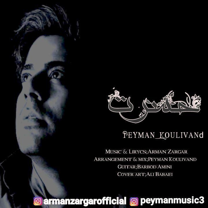 Peyman Koulivand – Hasrat