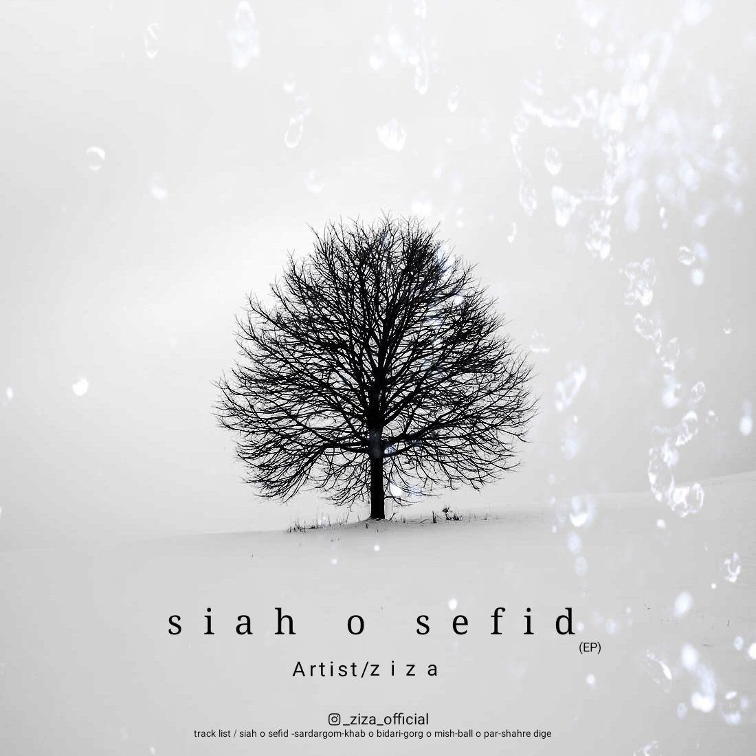 Ziza – Siah o Sefid