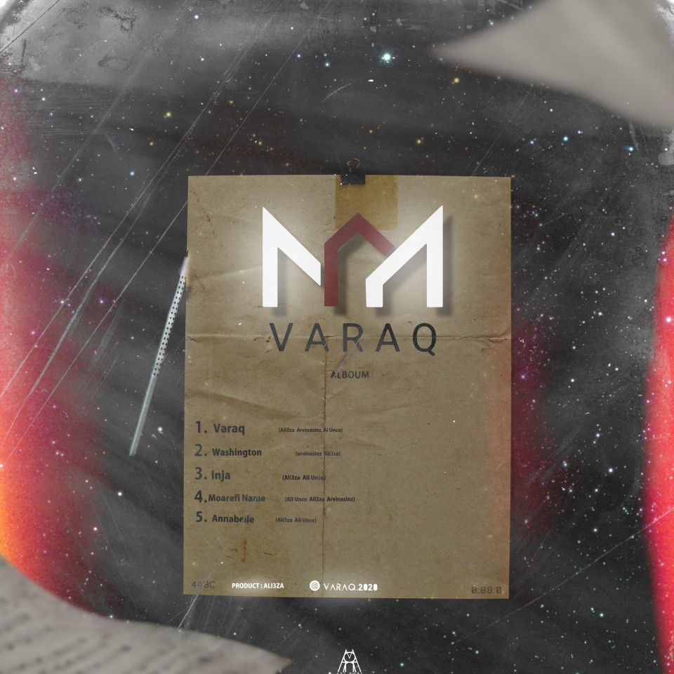 Various Artists – Varaq