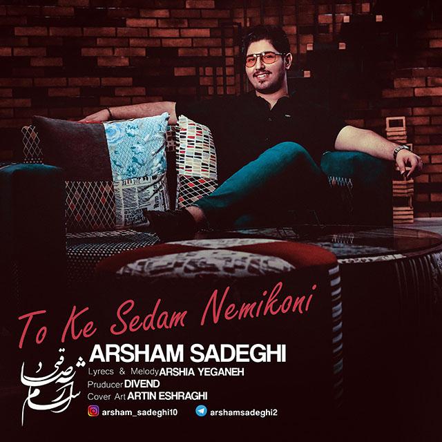 Arsham Sadeghi – To ke Sedam Nemikoni