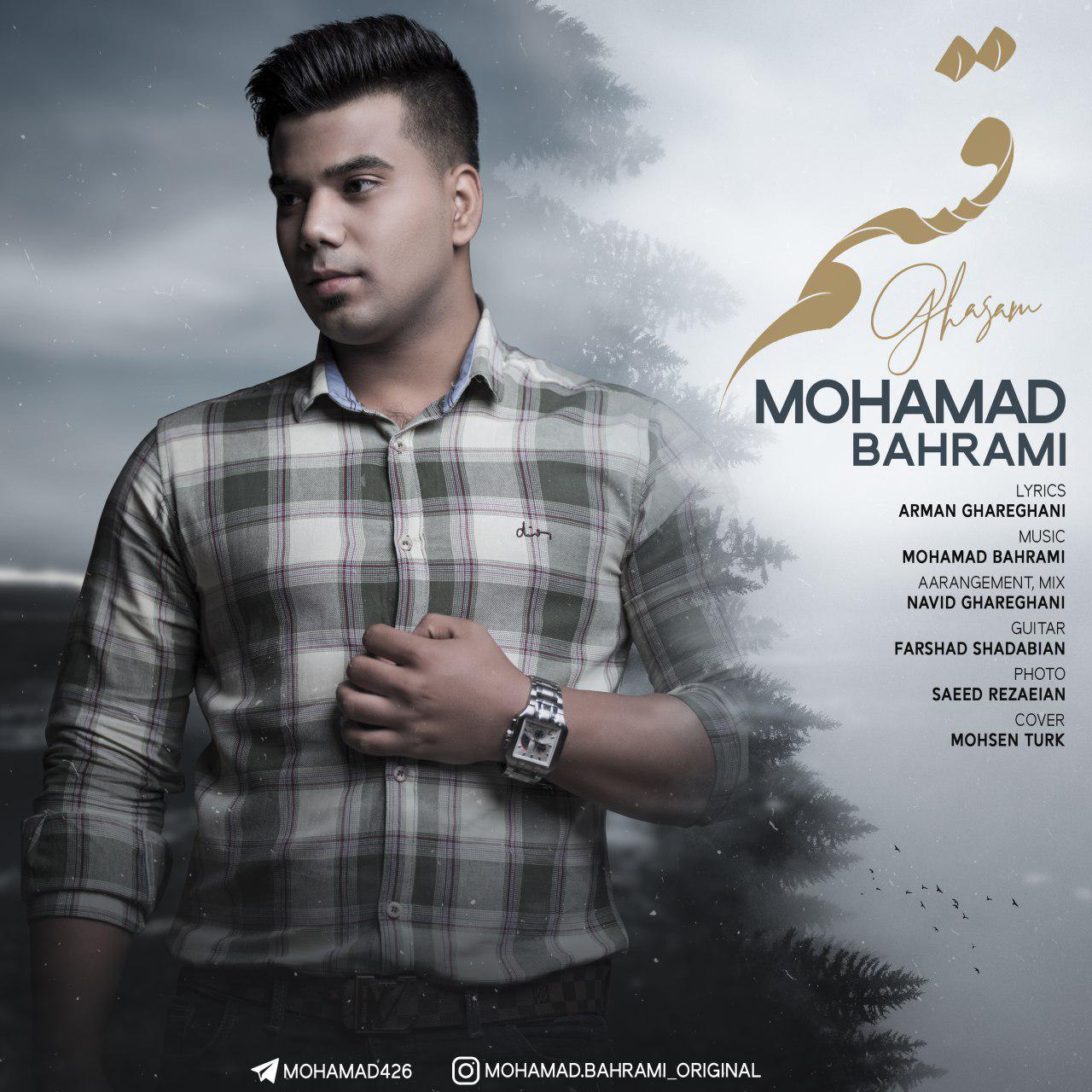 Mohamad Bahrami – Ghasam