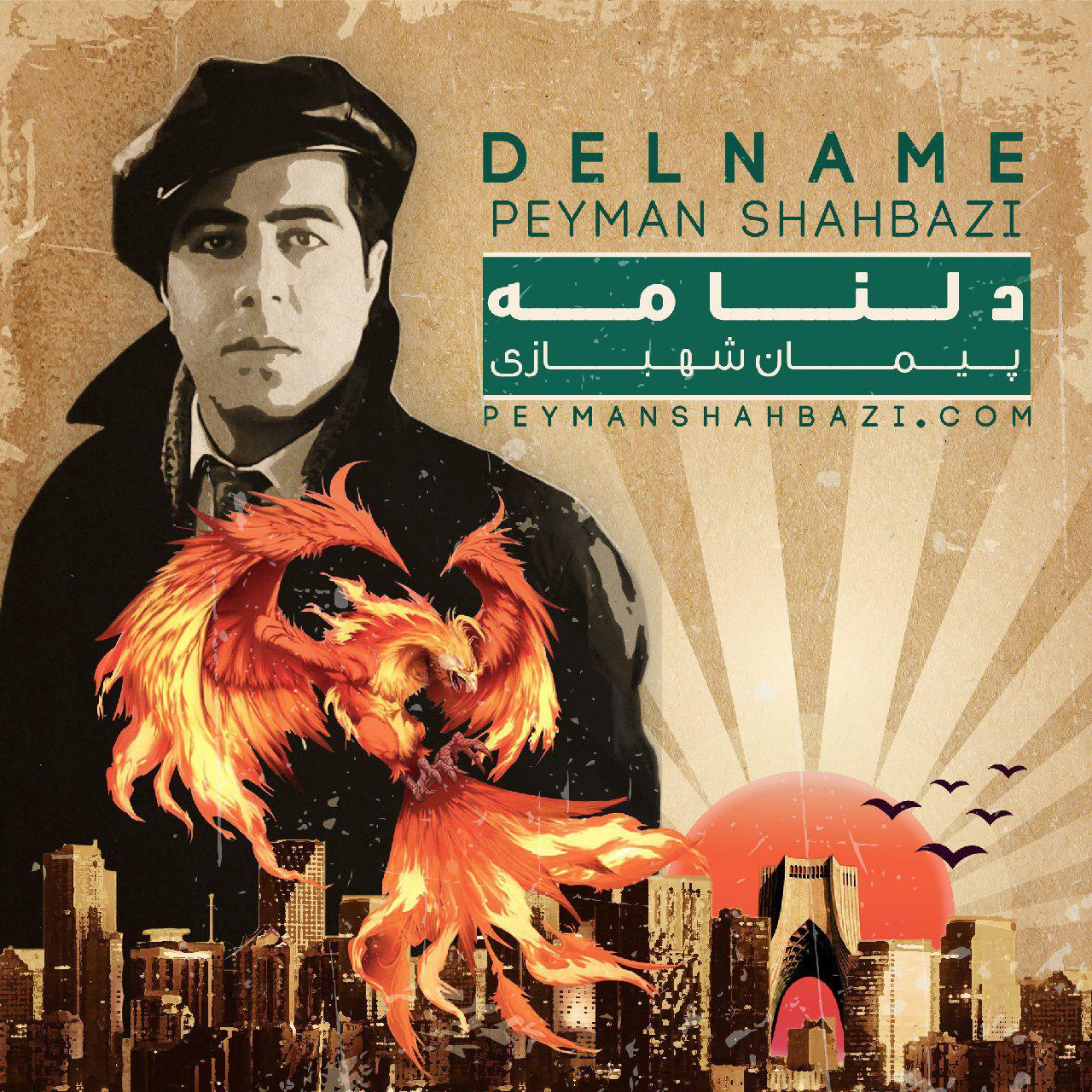 Peyman Shahbazi – Delname