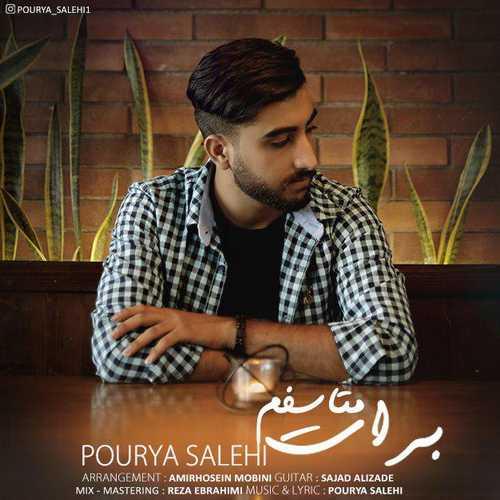 Pourya Salehi – Barat Moteasefam