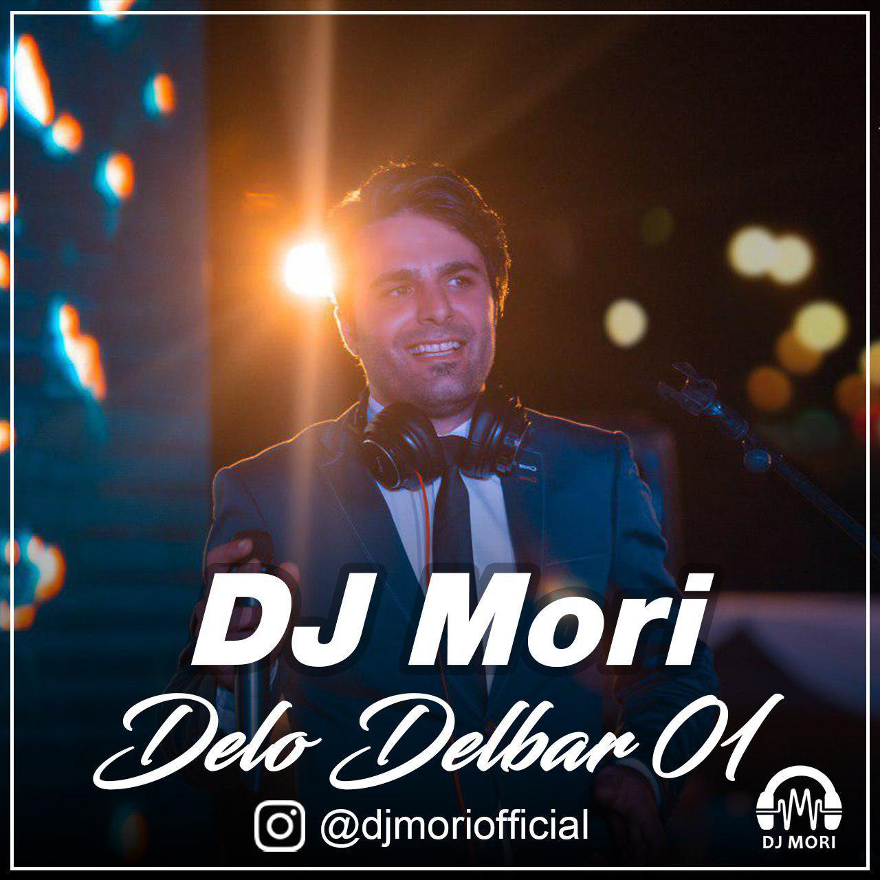 DJ Mori – Delo Delbar 01
