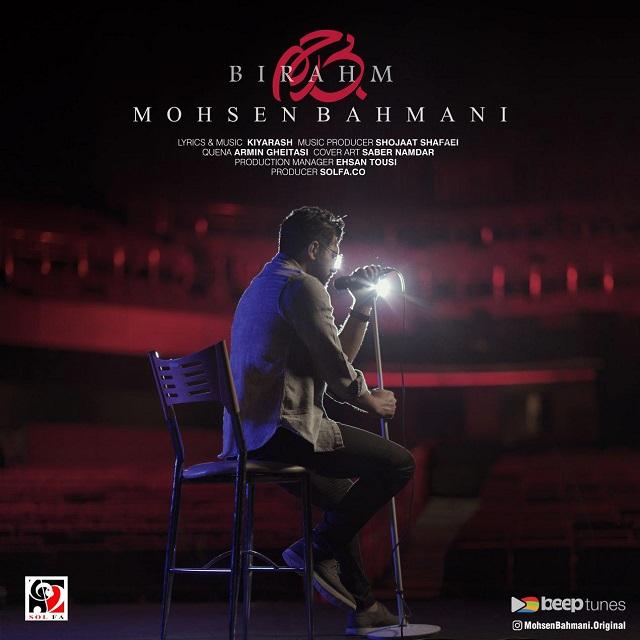 Mohsen Bahmani – Birahm