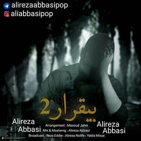Alireza Abbasi – Bigharari 2