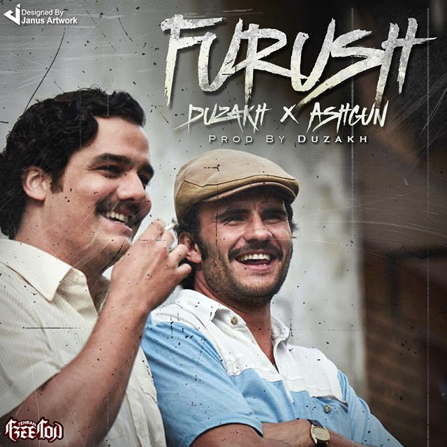 Duzakh Ashgun – Furush Prod  By Duzakh