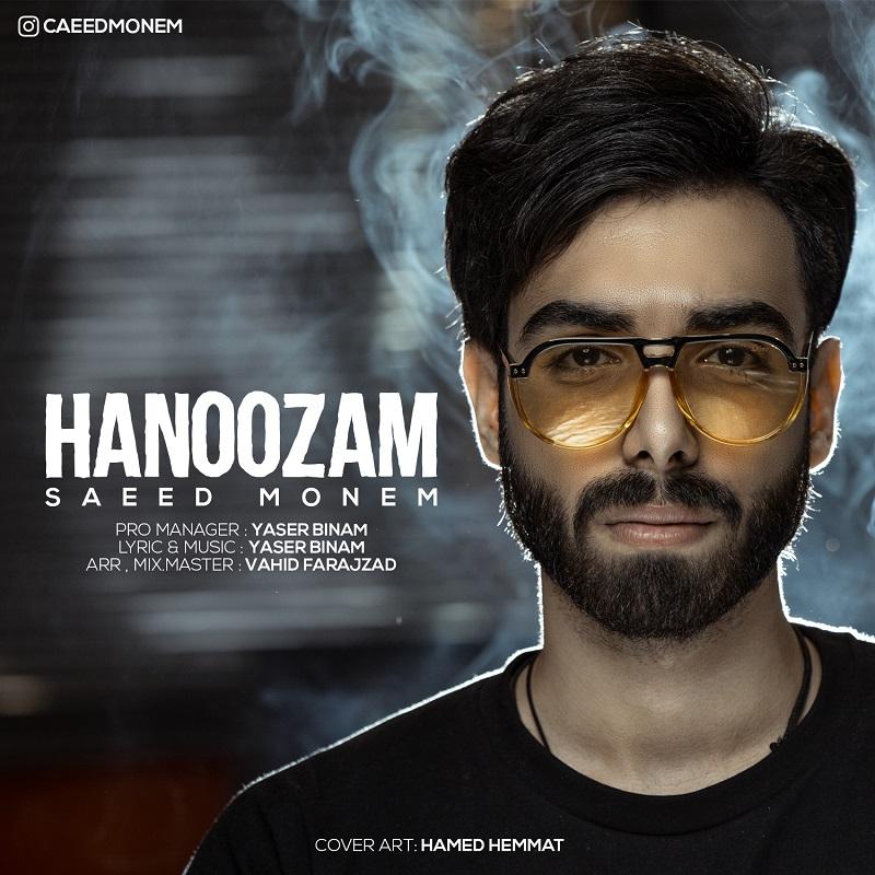 Saeed Monem – Hanoozam
