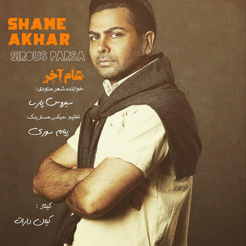 Sirous Parsa – Shame Akhar