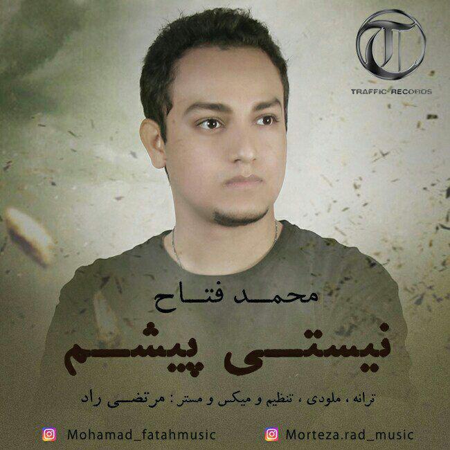 Mohammad Fattah – Nisti Pisham