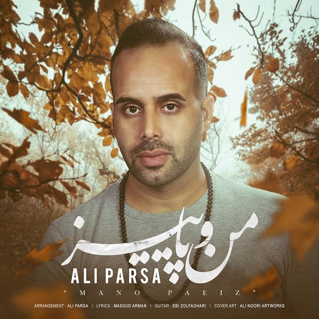 Ali Parsa – Mano Paeiz
