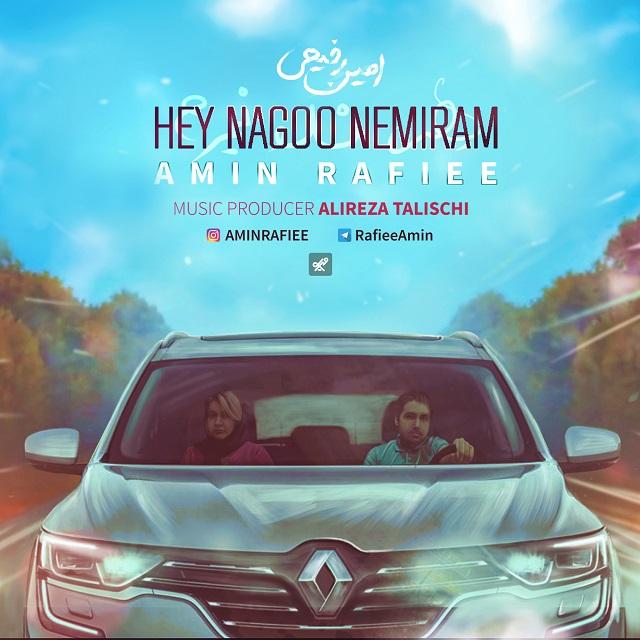 Amin Rafiee – Hey Nagoo Nemiram
