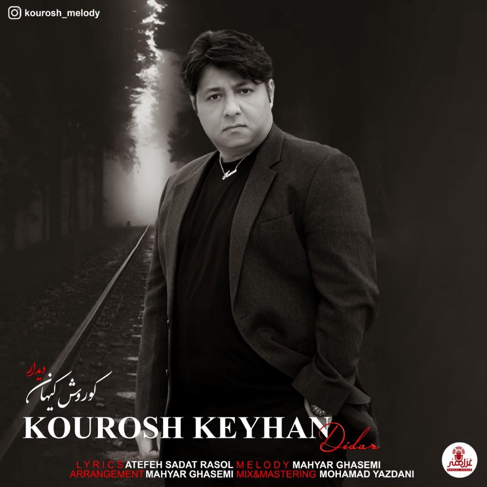 Kourosh Keyhan – Didar