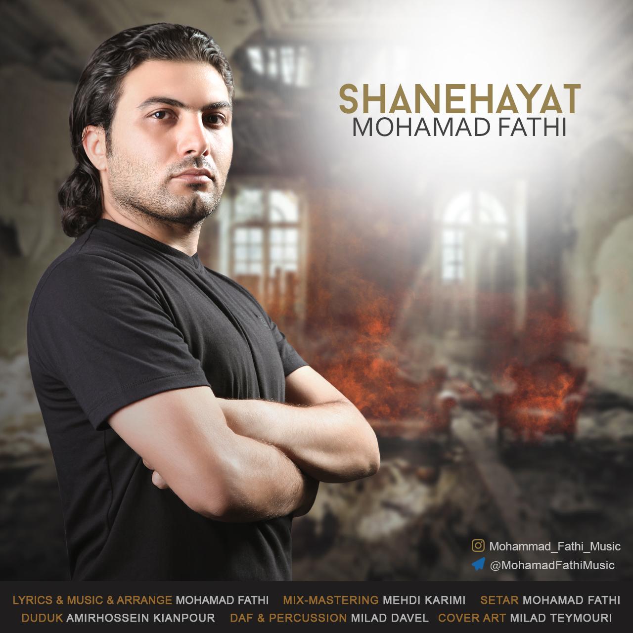 Mohamad Fathi – Shanehayat