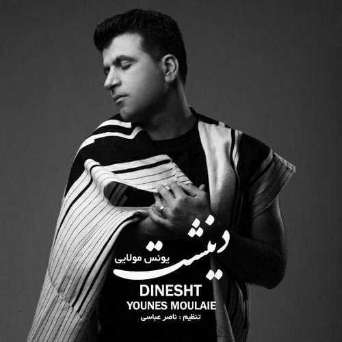 Younes Moulaie – Dinesht