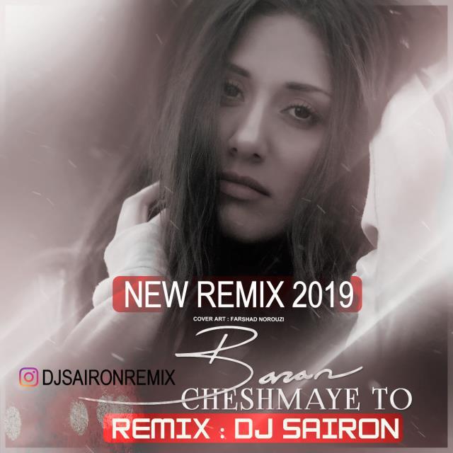 Baran – Cheshmaye To (Dj Sairon Remix)