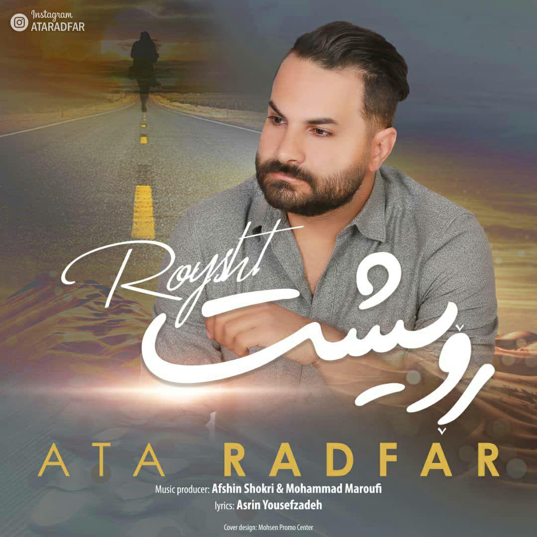 Ata Radfar – Roysht