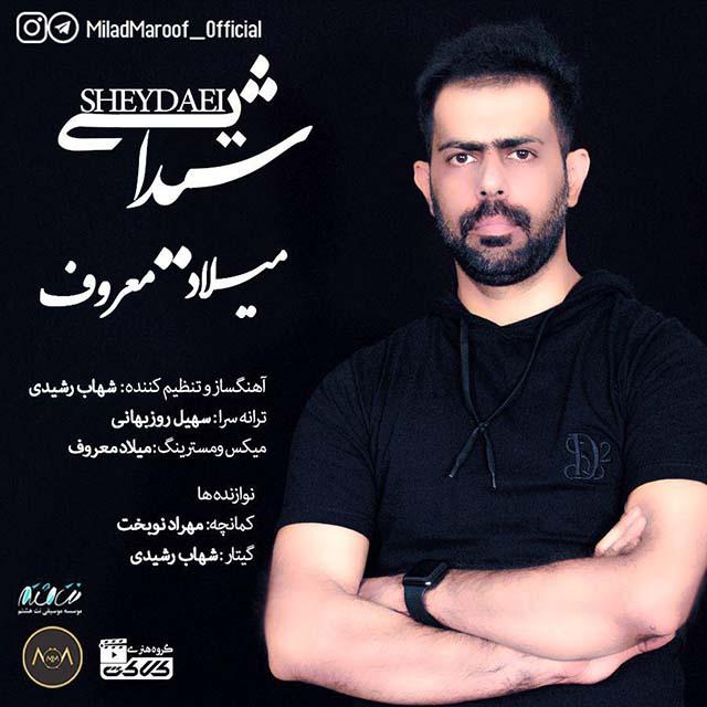 Milad Maroof Sheydaei
