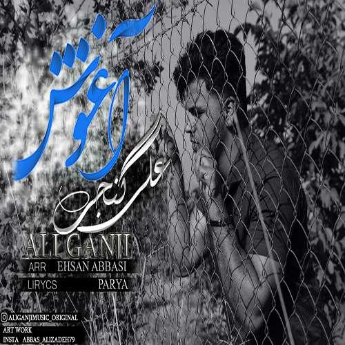 Ali Ganji – Aghoosh