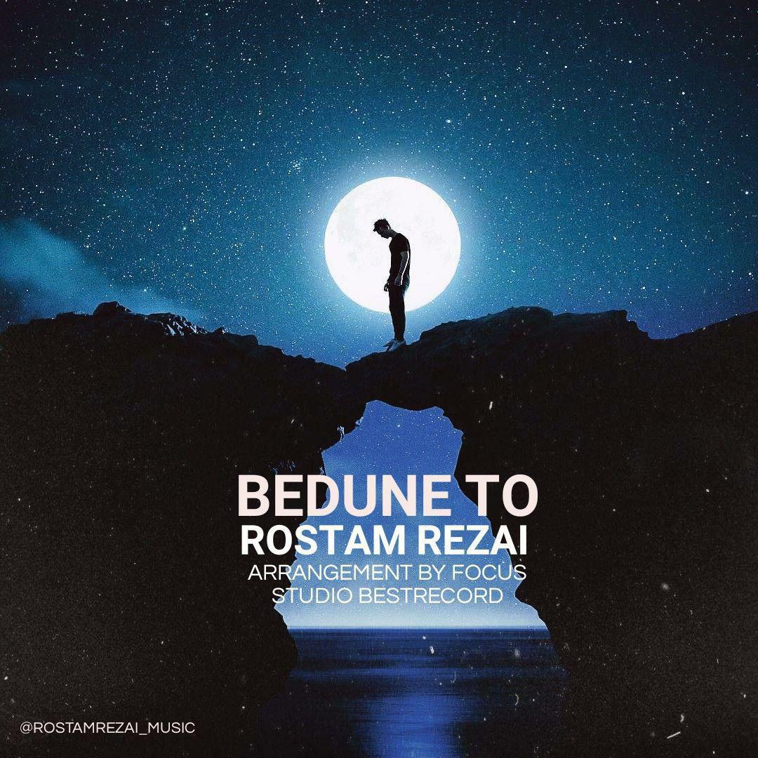 Rostam Rezai – Bedune To