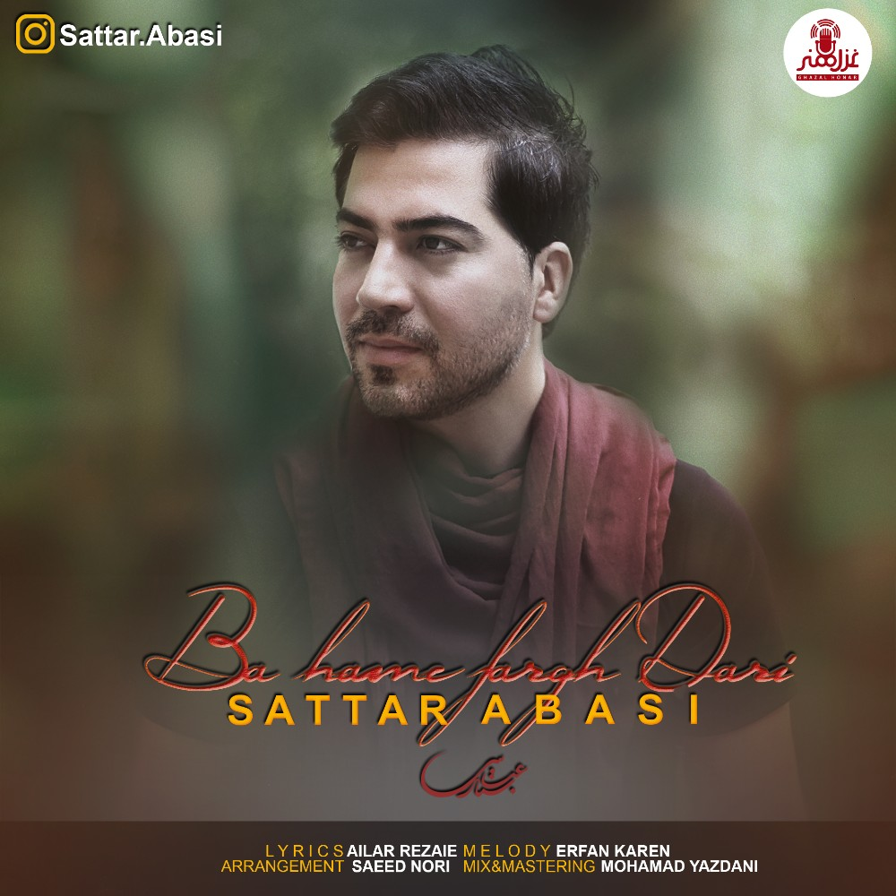 Sattar Abasi – Ba Hame Fargh Dari