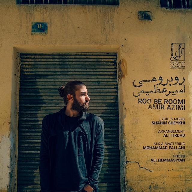 Amir Azimi – Roo Be Roomi