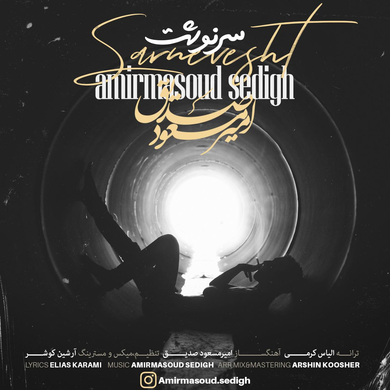 Amir Masoud Sedigh – Sarnevesht