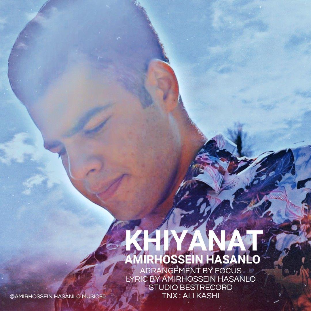 AmirHossein Hasanlo – Khiyanat