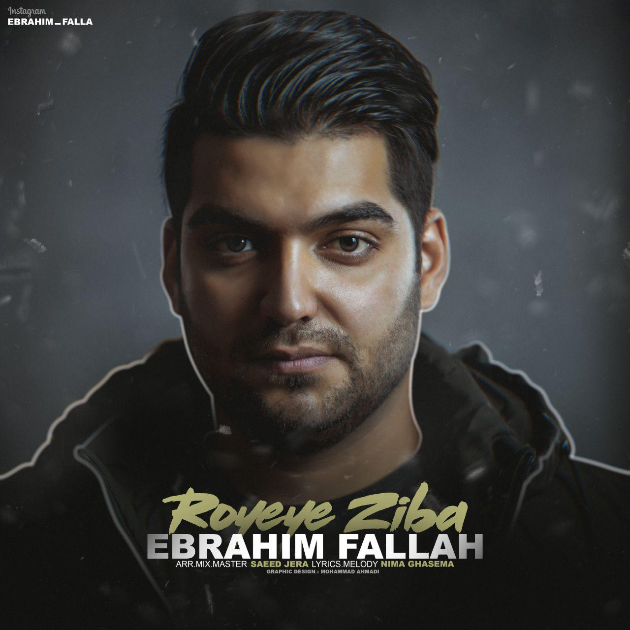 Ebrahim Fallah – Royaye Ziba