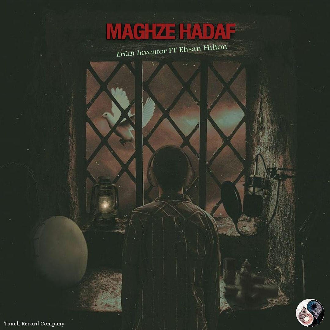 Erfan Inventor – Maghze Hadaf (FT Ehsan Hilton)