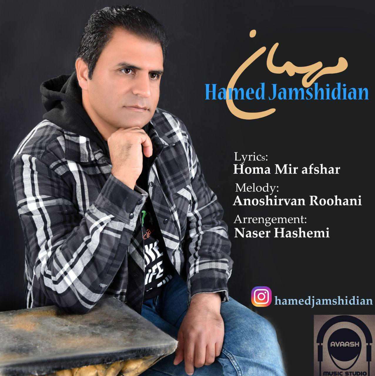 Hamed Jamshidian – Mehman