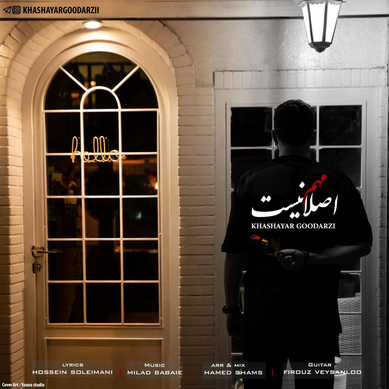 Khashayar Goodarzi – Aslan Mohem Nist