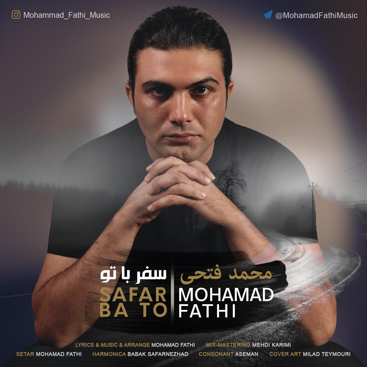 Mohamad Fathi – Safar Ba To