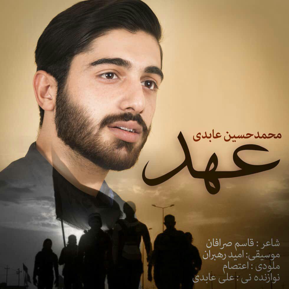 MohammadHossein Abedi – Ahd