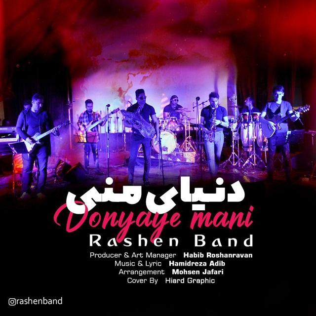 Rashen Band – Donyaye Mani