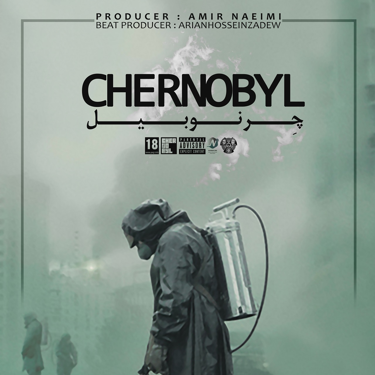 Various Artists – Chernobyl