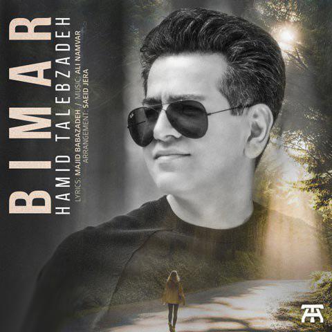 Hamid Talebzadeh – Bimar